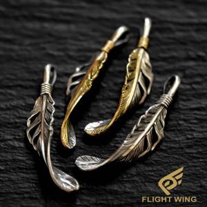 【NEW】3㎝ K18 & SV Combination Twist Feather / Horizon Blue